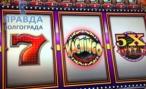 Об особенностях времяпрепровождения в казино Вулкан