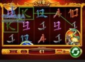 Регистрируйтесь и играйте в казино Вулкан 777 с ценными бонусами