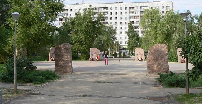 В Тракторозаводском районе