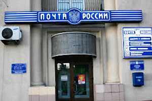 В Волгоградской области неизвестные ограбили почтовое отделение