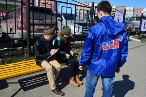 Волгоградские активисты «Молодой гвардии» продолжают сбор подписей против алкогольных энергетиков