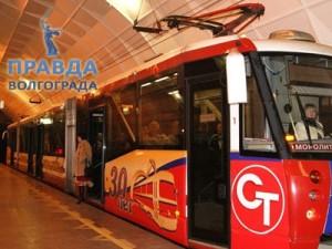 быстрый трамвай