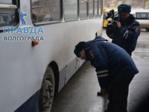 автобус наркотики