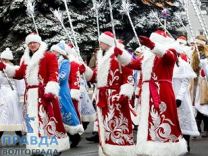 парад дед мороза