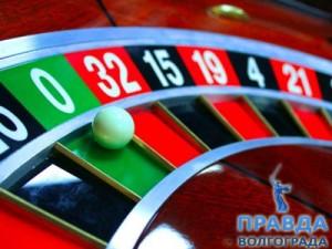 казино в волгограде