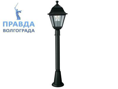 кабель  уличное освещение