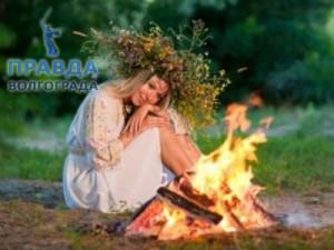 гадания и ритуальные костры