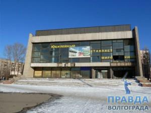 разрушенный кинотеатр