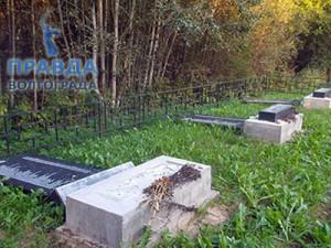 мемориал в Волгоградской