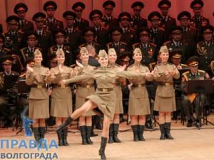 ансамбля Александрова