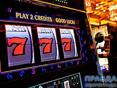 Виртуальные игравые автоматы - слот казино в пхухете