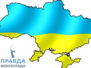 novosti-ukrainy