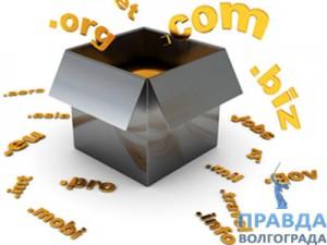 регистрировать домен