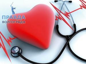 проверить сердце