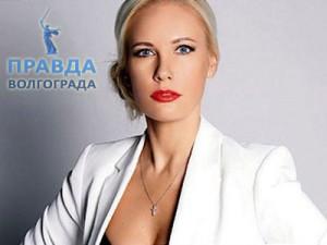В Волгограде Елена Летучая