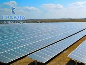 экологическая электростанция