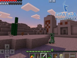 Minecraft Pocket Editio