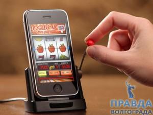 игровых автоматов онлайн