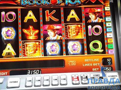Онлайн игровые автоматы счастливая страна игровые автоматы с md5