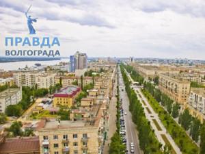 Волгоград - cторожевой город