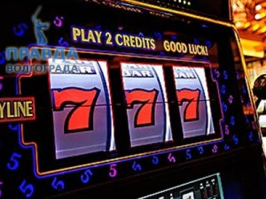 азартные игры бесплатно регистрация