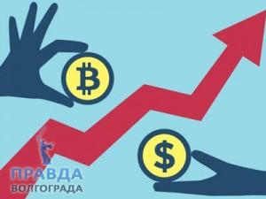биткоин на приват