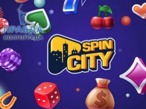 Как работают игровые автоматы Спин Сити