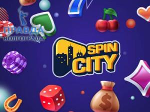 Лучшие демослоты в казино Spincity