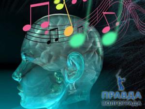 muzika v meditine